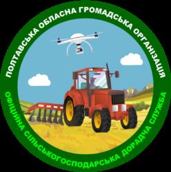 Офіційна сільськогосподарська дорадча служба